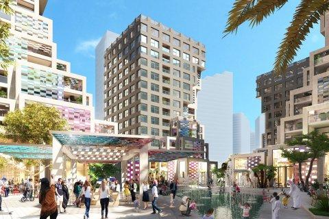 Жилой комплекс в Аль-Риме, Абу-Даби, ОАЭ № 1315 - фото 1