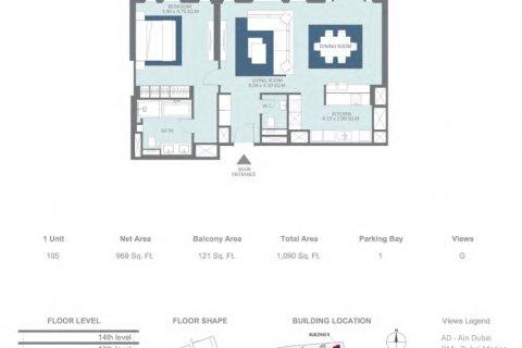 Жилой комплекс в Джумейра Бич Резиденс, Дубай, ОАЭ № 1332 - фото 19