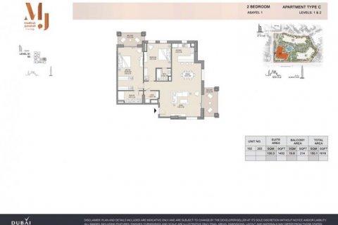 Продажа квартиры в Джумейре, Дубай, ОАЭ 2 спальни, 160м2, № 1958 - фото 3