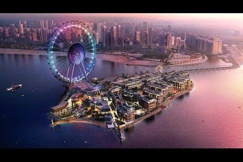 Продажа квартиры в Bluewaters, Дубай, ОАЭ 3 спальни, 195м2, № 1467 - фото 13