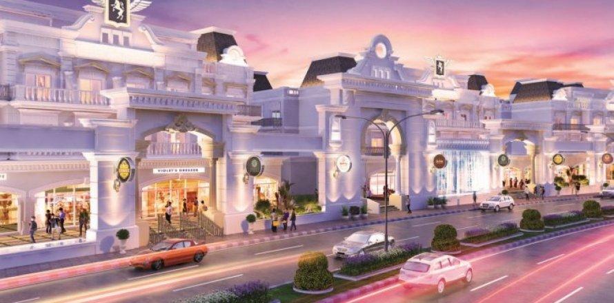 Квартира в Arjan, Дубай, ОАЭ 1 спальня, 110м2, №1480