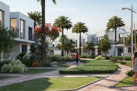 Продажа таунхауса в Dubai South (Dubai World Central), Дубай, ОАЭ 4 спальни, 236м2, № 1402 - фото 9