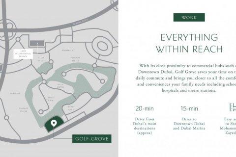 Продажа виллы в Дубай Хилс Эстейт, Дубай, ОАЭ 4 спальни, 336м2, № 1557 - фото 5