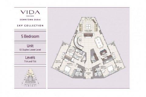 Продажа пентхауса в Даунтауне Дубая, Дубай, ОАЭ 5 спален, 669м2, № 1585 - фото 7