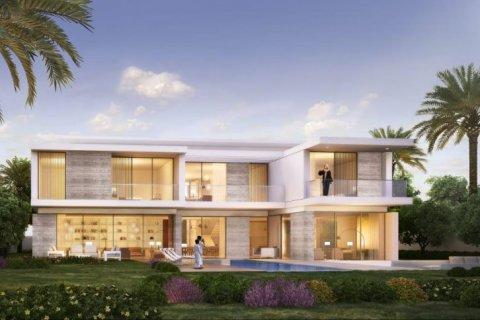 Продажа земельного участка в Дубай Хилс Эстейт, Дубай, ОАЭ, № 1428 - фото 3