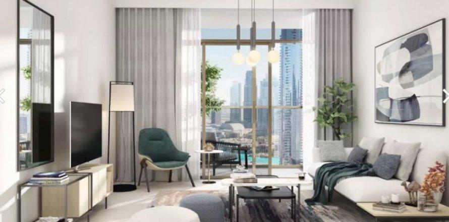 Квартира в Даунтауне Дубая, Дубай, ОАЭ 2 спальни, 98м2, №1544