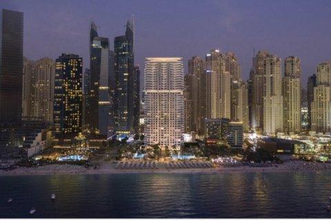 Продажа квартиры в Дубае, ОАЭ 4 спальни, 284м2, № 1569 - фото 1