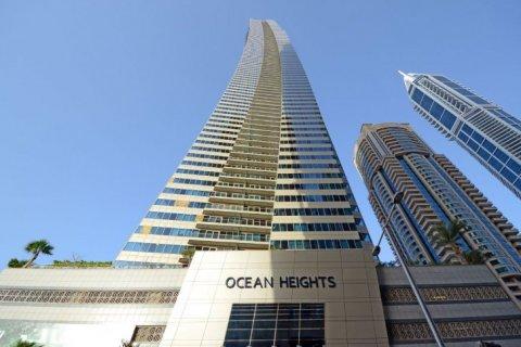 Продажа квартиры в Дубай Марине, Дубай, ОАЭ 2 спальни, 110м2, № 1684 - фото 1