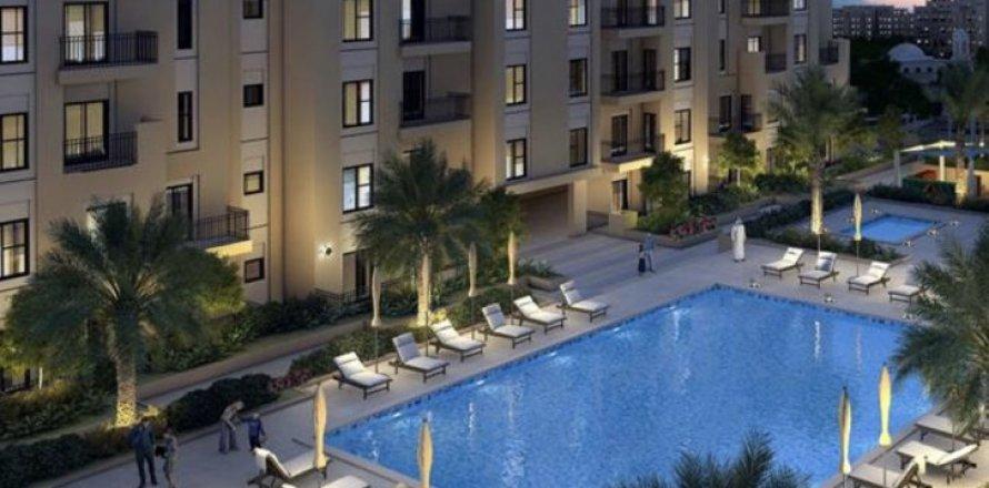 Квартира в Дубае, ОАЭ 1 спальня, 54м2, №1624