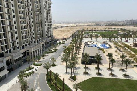 Продажа квартиры в Town Square, Дубай, ОАЭ 2 спальни, 95м2, № 1375 - фото 12