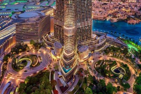 Продажа квартиры в Бурдж-Халифе, Дубай, ОАЭ 2 спальни, 82м2, № 1478 - фото 7