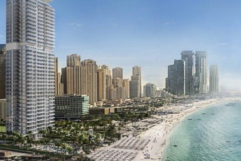 Продажа квартиры в Дубае, ОАЭ 4 спальни, 284м2, № 1569 - фото 2