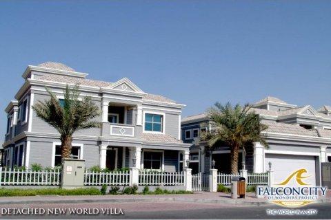 Продажа виллы в Falcon City of Wonders, Дубай, ОАЭ 5 спален, 650м2, № 1666 - фото 3