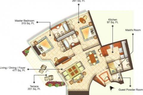 Продажа квартиры в Дубай Марине, Дубай, ОАЭ 2 спальни, 140м2, № 2126 - фото 13