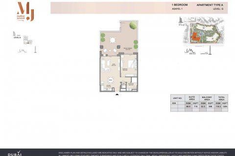 Продажа квартиры в Джумейре, Дубай, ОАЭ 1 спальня, 80м2, № 1983 - фото 4