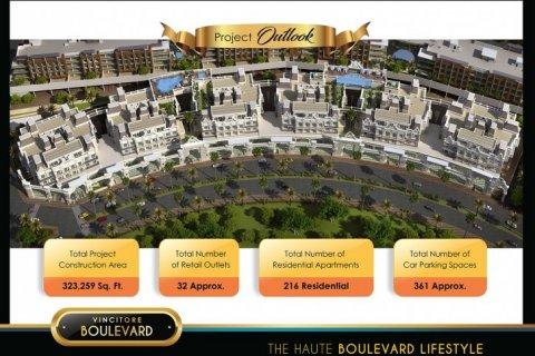 Продажа квартиры в Arjan, Дубай, ОАЭ 1 спальня, 85м2, № 1436 - фото 1