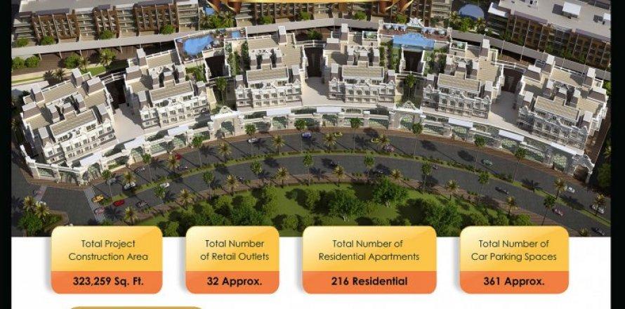 Квартира в Arjan, Дубай, ОАЭ 1 спальня, 85м2, №1436