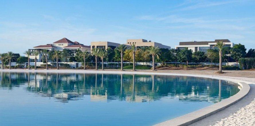 Вилла в Мохаммед Бин Рашид Сити, Дубай, ОАЭ 850м2, №1438