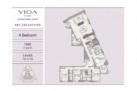 Продажа пентхауса в Даунтауне Дубая, Дубай, ОАЭ 4 спальни, 261м2, № 1617 - фото 8