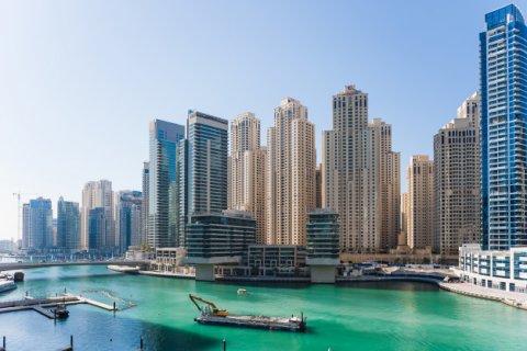 Свидетельство о праве собственности на квартиру в ОАЭ