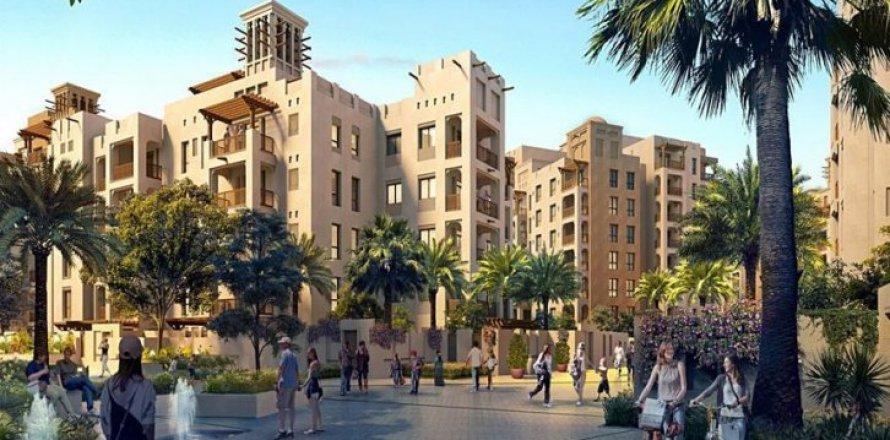 Квартира в Джумейре, Дубай, ОАЭ 4 спальни, 305м2, №1553