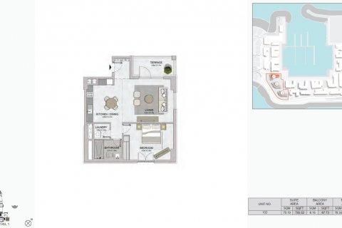 Жилой комплекс в Джумейре, Дубай, ОАЭ № 1320 - фото 15