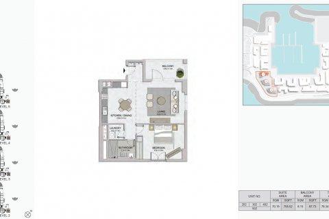 Жилой комплекс в Джумейре, Дубай, ОАЭ № 1320 - фото 16