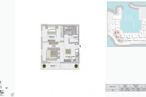 Жилой комплекс в Джумейре, Дубай, ОАЭ № 1320 - фото 18