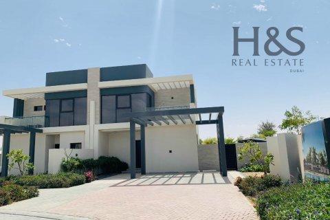 Продажа таунхауса в DAMAC Hills (Akoya by DAMAC), Дубай, ОАЭ 4 спальни, 191.1м2, № 3012 - фото 1