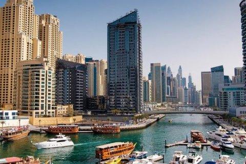 DLD's New Real Estate Bulletin Real Estate Updates