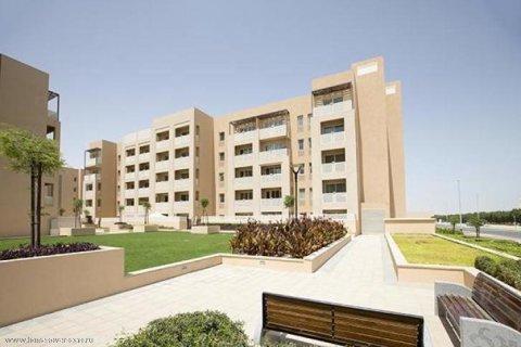 Apartment in Jebel Ali, Dubai, UAE 1 bedroom, 75 sq.m. № 1787 - photo 1