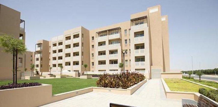 Apartment in Jebel Ali, Dubai, UAE 1 bedroom, 75 sq.m. № 1787