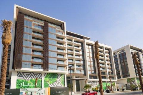 Apartment in Dubai Hills Estate, Dubai, UAE 3 bedrooms, 164 sq.m. № 1573 - photo 1