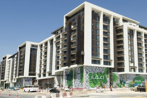 Apartment in Dubai Hills Estate, Dubai, UAE 1 bedroom, 77 sq.m. № 1570 - photo 1