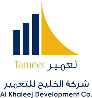 Tameer Holding