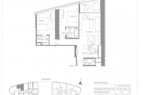 Apartment in Jumeirah Beach Residence, Dubai, UAE 2 bedrooms, 109 sq.m. № 6594 - photo 3