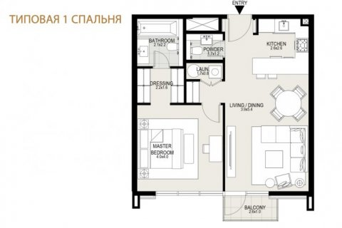 Apartment in Mohammed Bin Rashid City, Dubai, UAE 1 bedroom, 95 sq.m. № 6656 - photo 12