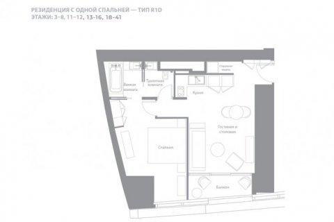 Apartment in Jumeirah Beach Residence, Dubai, UAE 1 bedroom, 71 sq.m. № 6627 - photo 14