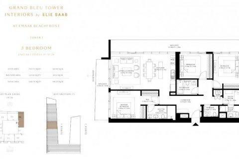 Apartment in Dubai Harbour, Dubai, UAE 3 bedrooms, 180 sq.m. № 6590 - photo 15
