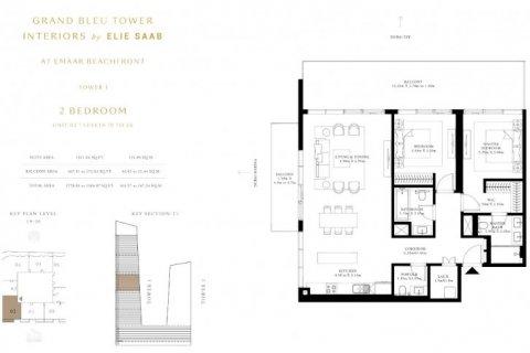 Apartment in Dubai Harbour, Dubai, UAE 2 bedrooms, 165 sq.m. № 6608 - photo 15
