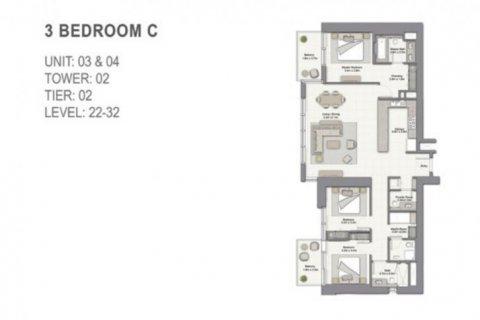 Apartment in Dubai Marina, Dubai, UAE 3 bedrooms, 160 sq.m. № 6634 - photo 10