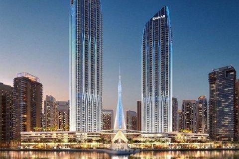Apartment in Dubai, UAE 2 bedrooms, 102.3 sq.m. № 3459 - photo 12