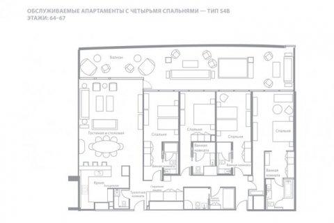 Apartment in Jumeirah Beach Residence, Dubai, UAE 4 bedrooms, 339 sq.m. № 6624 - photo 14