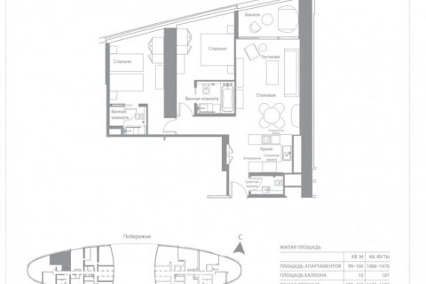 Apartment in Jumeirah Beach Residence, Dubai, UAE 2 bedrooms, 109 sq.m. № 6614 - photo 7