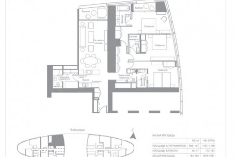 Apartment in Dubai, UAE 3 bedrooms, 183 sq.m. № 6593 - photo 3