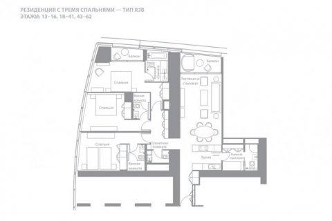 Apartment in Jumeirah Beach Residence, Dubai, UAE 3 bedrooms, 183 sq.m. № 6640 - photo 13