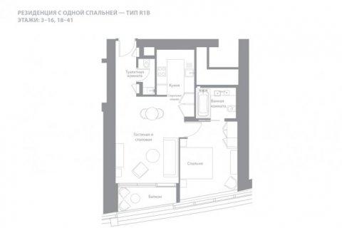 Apartment in Jumeirah Beach Residence, Dubai, UAE 1 bedroom, 80 sq.m. № 6621 - photo 9