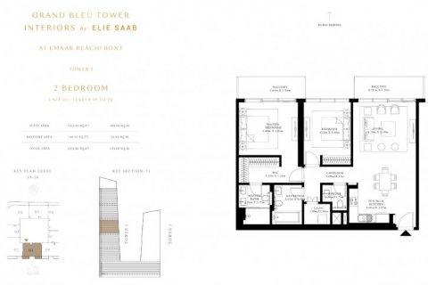 Apartment in Dubai Harbour, Dubai, UAE 2 bedrooms, 123 sq.m. № 6617 - photo 14