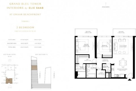 Apartment in Dubai Harbour, Dubai, UAE 2 bedrooms, 124 sq.m. № 6616 - photo 14