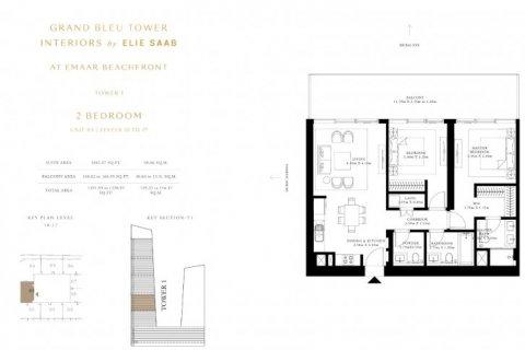 Apartment in Dubai Harbour, Dubai, UAE 2 bedrooms, 129 sq.m. № 6619 - photo 14